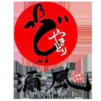 【焼鳥濔風-DeeFuu- 新大宮本店】公式ホームページ